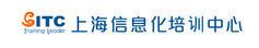 上海信息化培训中心
